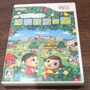 街へいこうよ どうぶつの森 Wiiソフト 任天堂