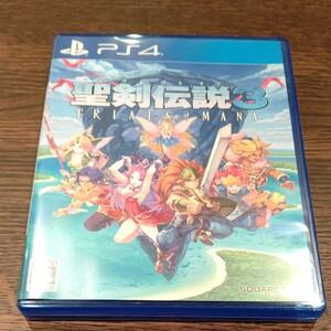PS4 ソフト 聖剣伝説3 トライアルズ オブ マナ