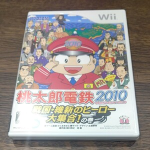 桃太郎電鉄2010 戦国・ 維新のヒーロー大集合! の巻 Wii ソフト 桃鉄