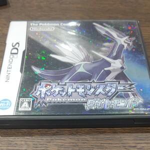 ポケットモンスター ダイヤモンド 任天堂 DSソフト ポケモン ダイアモンド