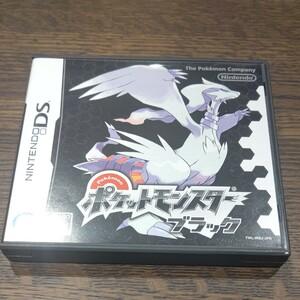 ポケットモンスター ブラック ニンテンドー DSソフト ポケモン