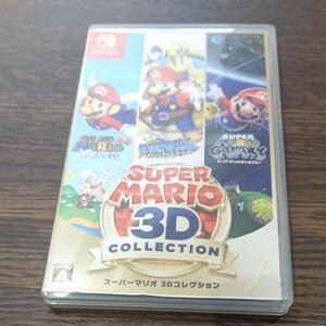 スーパーマリオ3Dコレクション ニンテンドースイッチ Nintendo Switch ソフト