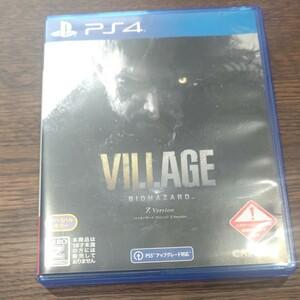 PS4 バイオハザード8 ヴィレッジ ソフト