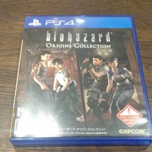PS4ソフト バイオハザード オリジンズ コレクション BIOHAZARD ORIGINS COLLECTION