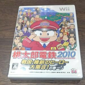 桃太郎電鉄2010 戦国・維新のヒーロー大集合! の巻 Wiiソフト 桃鉄