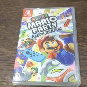 スーパーマリオパーティ Nintendo Switch ニンテンドースイッチ ソフト