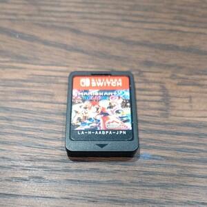 ソフトのみ マリオカート8デラックス ニンテンドースイッチ Nintendo Switch