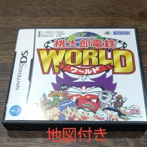 桃太郎電鉄WORLD ワールド ニンテンドーDS ソフト 桃鉄