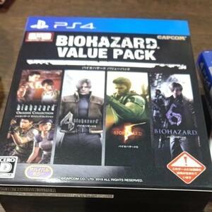 バイオハザード バリューパック PS4 ソフト BIOHAZARD