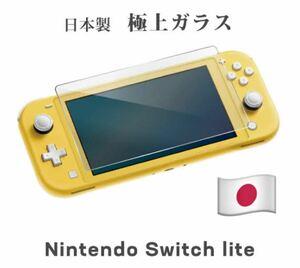 Nintendo Switch ニンテンドー スイッチライト