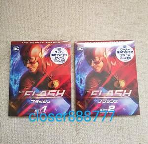 送料無料〆 新品・未開封 DVD 『フラッシュ/FLASH シーズン4 フォース Ⅳ』 前半&後半 全23話 セット 海外ドラマ