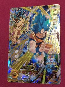 スーパードラゴンボールヒーローズ UM6-050 UR 孫悟空:BR