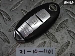 日産純正 スマートキー インテリジェントキー キーレス 鍵 2ボタン 車種不明 ジャンク 単体 BPA0B-22 JCI-D2SH 94V-0 棚2A57