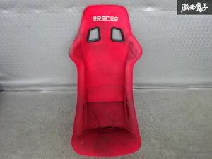 selling out there is no final result SPARCO Sparco SPRINT Sprint JUNIOR Junior full bucket seat bottom cease red translation have * shelves 2I2