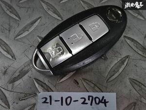 日産純正 スマートキー インテリジェントキー キーレス 鍵 3ボタン 片側スライド 車種不明 ジャンク 単体 BPA0B-22 JCI-D2SH 94V-0 棚2A57