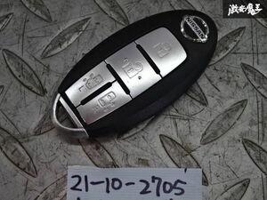 日産純正 スマートキー インテリジェントキー キーレス 鍵 4ボタン 両側パワースライド 車種不明 ジャンク 単体 BPA0M-11 棚2A57