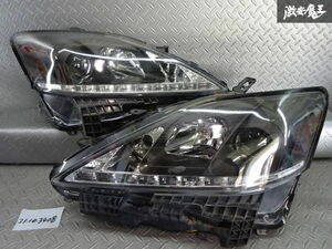 selling out there is no final result SONAR sonar GSE25 IS250 halogen head light headlamp left right set SK3481-LXTS206 * shelves 2L24