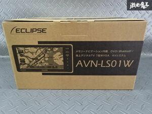 未使用品 ECLIPSE イクリプス AVN-LS01W メモリーナビ 2020年地図 DVD CD Bluetooth 地デジ フルセグ ワイドDIN トヨタ ダイハツ 棚2W