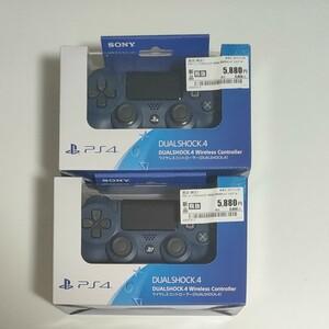 PS4 DUALSHOCK4 純正 コントローラー ワイヤレスコントローラー ミッドナイトブルー 週末限定値下げ
