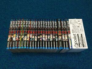 鬼滅の刃 全巻 1巻〜23巻 20巻特装版 23巻同梱版