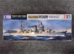 タミヤ No.314 日本海軍 軽巡洋艦 阿賀野 1/700    ウォーターラインシリーズ プラモデル 31314