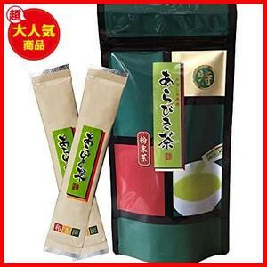 和香園 あらびき茶2g20包 スティックタイプ 非売品一煎パック付(深蒸し茶)  鹿児島茶 茶 高級 粉末 緑茶 煎茶 パウダー 焙煎 茶葉 個包装