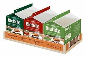 新品AGF ブレンディ レギュラー・コーヒー ドリップパック アソート 54袋JBOP