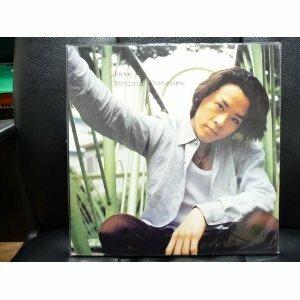 Ryuichi Kawamura LOVE LP