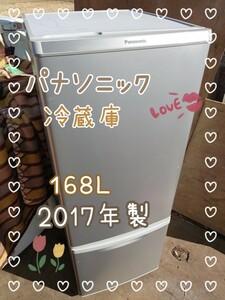 【良品】パナソニック 2ドア冷蔵庫 168L 2017年製 中部関東送料無料 冷凍冷蔵庫 ボトムフリーザー Panasonic