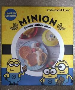 recolte/レコルト スマイルベイカーミニ ミニオン パンケーキメーカー 新品未開封 送料無料