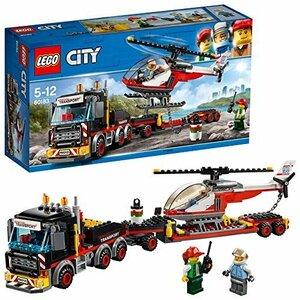 ○新品未使用○レゴ(LEGO) シティ 巨大貨物輸送車とヘリコプター 60183 ブロック おもちゃ 男の子