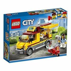 ○新品未使用○レゴ (LEGO) シティ ピザショップトラック 60150 ブロック おもちゃ 男の子 車