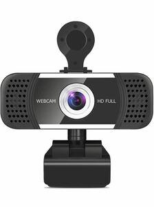 Webカメラ USBカメラ(小型75°画角 自動ピント カバー付き三脚対応