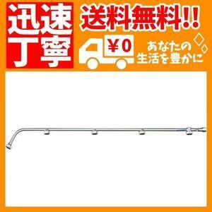 永田製作所 ワイド特茶5頭口(L-720m/m)(G1/4) 1245900
