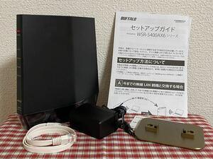 【美品】 BUFFALO WSR-5400AX6 無線LANルーター Wi-Fi6/IPv6高速通信対応