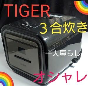 TIGER マイコン炊飯ジャー 炊きたてミニ (3合炊き) 送料無料 タイガーマイコン炊飯ジャー