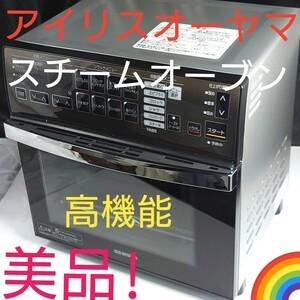 アイリスオーヤマ スチームオーブン オーブントースター 4枚 自動調理 美品 リクック熱風オーブン IRIS