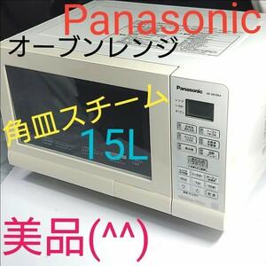 パナソニック オーブンレンジ keyword エレック キーワードホワイト 美品 Panasonic パナソニックオーブンレンジ