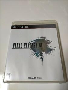 ファイナルファンタジー13 PS3ソフト