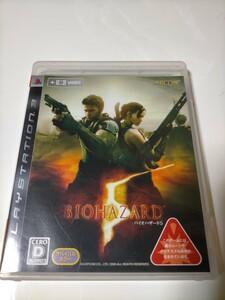 バイオハザード5 PS3ソフト