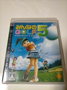 みんなのゴルフ5 PS3ソフト みんなのGOLF5