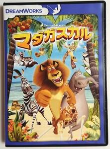 マダガスカル スペシャル・エディション DVD