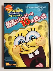スポンジボブ DVD