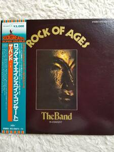 The Band ROCK OF AGES ECS-40072・73 2枚組レコード ライブ名盤 ロビー・ロバートソン