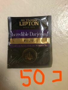 紅茶 ティーパック リプトン ダージリン