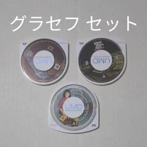 PSP ソフト グランド・セフト・オート バイスシティ リバティーシティ 他