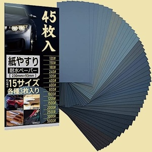 セール 新品 紙やすり Goreson 6-VL 研磨用パッド サンダ-取り付け可能 15種類45枚 セット 紙ヤスリ 耐水ペ-パ- セット