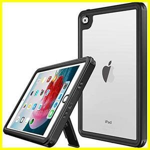 新品iPad mini4 防水ケース 耐衝撃 全方向保護 防塵 スタンド機能 IP68 ストラップ付 防水ケース 超47MN