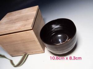 ■古い茶道具茶器抹茶碗 壽山造 鉄釉 古民具古道具ビンテージレトロ