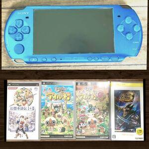 SONY PSP-3000VB(バイブラント・ブルー)周辺機器 + ソフト4種(ケース同梱書類付)ジャンク品